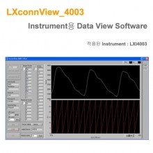 LXconnView_4003 - Instrument용 Data View Software